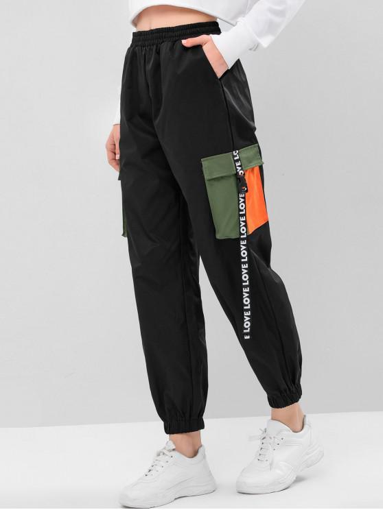 new ZAFUL Pockets Buckled Belt Windbreaker Jogger Pants - BLACK L