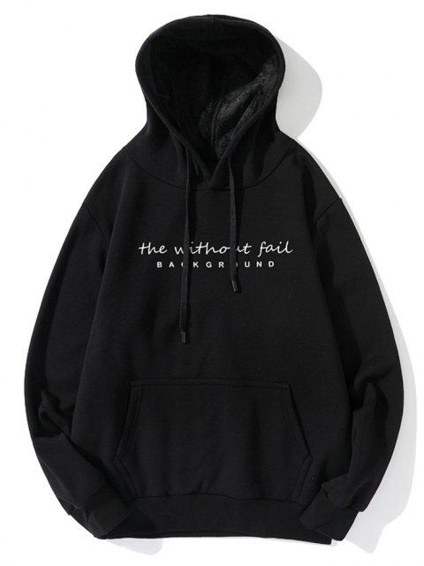 Sin lugar a dudas impresión de la letra Fleece con capucha con cordón - Negro 2XL Mobile