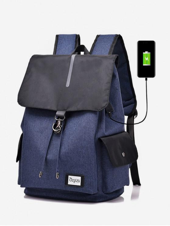 trendy Waterproof Simple Jointed Computer Backpack - NAVY BLUE