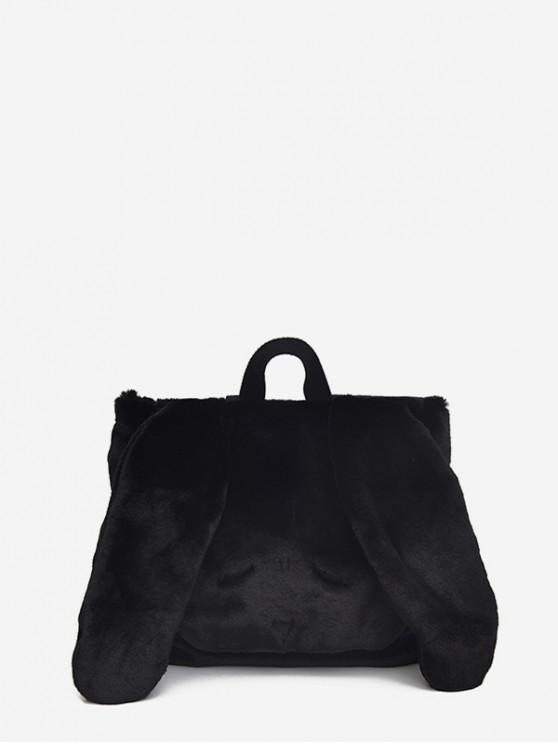 best Fuzzy Cartoon Dog Face Backpack - BLACK