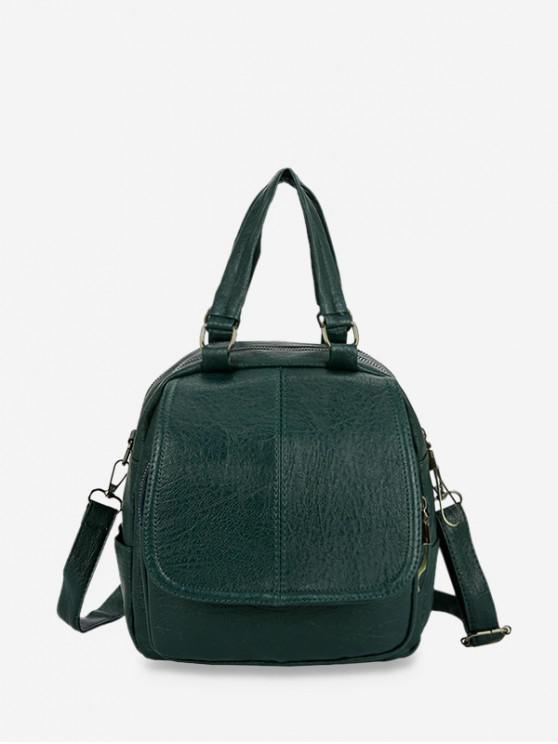 Кожа Одноцветный Рюкзак - Темно-зеленый