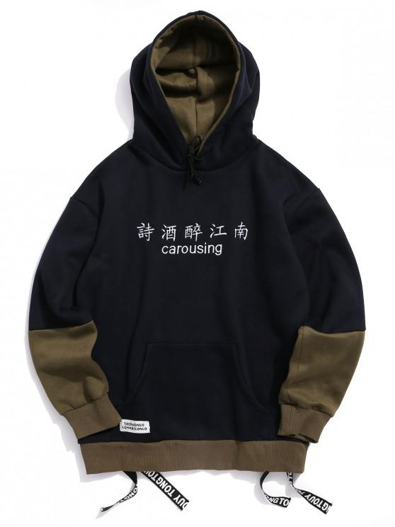 trendy Chinese Letter Embroidered Pocket Hoodie - BLACK S