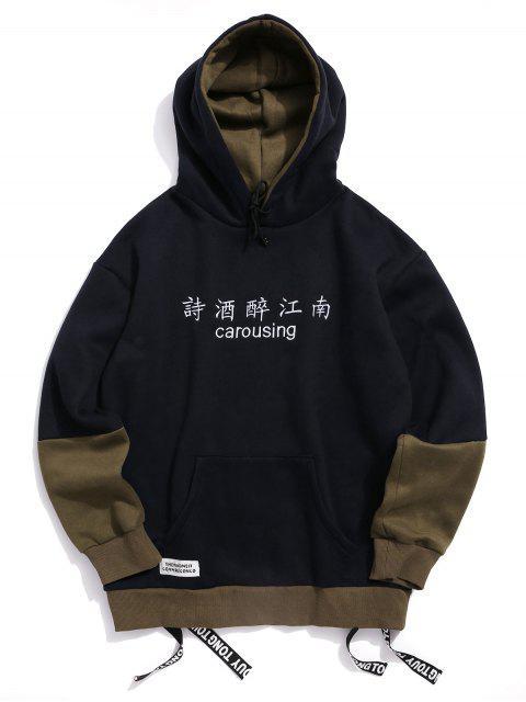 Con capucha Bolsillo Carta bordado chino - Negro L Mobile