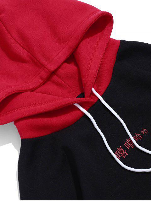 ZAFUL Riendo personajes de contraste en color Fleece con capucha - Rojo M Mobile