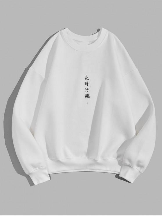 shop Solid Chinese Letter Print Fleece Casual Sweatshirt - WHITE M