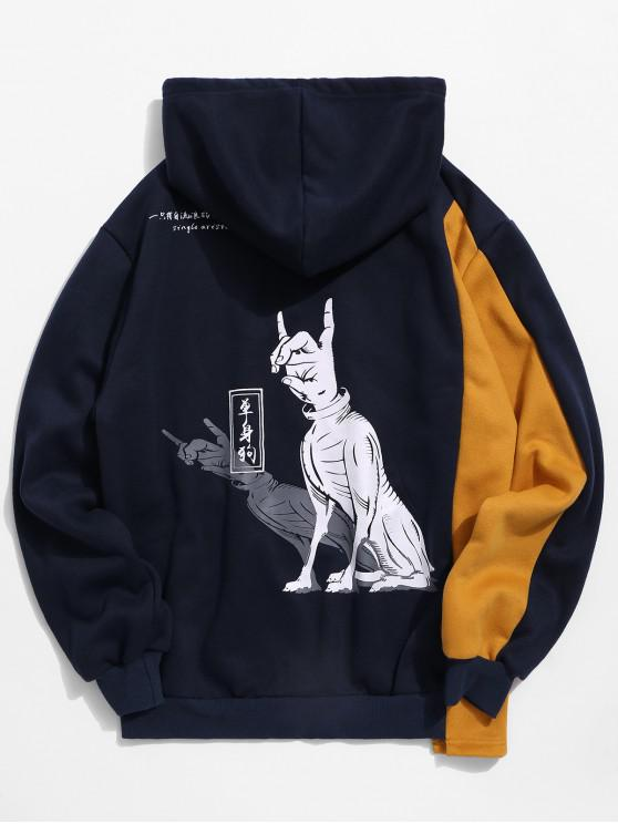 chic Chinese Letter Graphic Printed Pocket Hoodie - CADETBLUE L