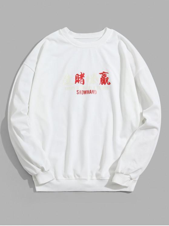Karikatur Buchstabedruck Beiläufiges Sweatshirt - Weiß 2XL