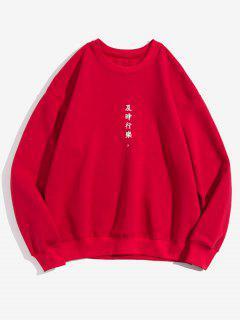 Sweat-shirt Décontracté Lettre Imprimée En Couleur Unie En Laine - Rouge 2xl