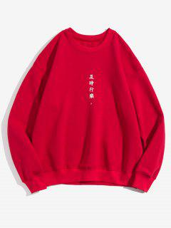 Solid Chinese Letter Print Fleece Casual Sweatshirt - Red S