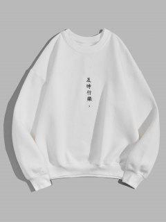 Sweat-shirt Décontracté Lettre Imprimée En Couleur Unie En Laine - Blanc 3xl