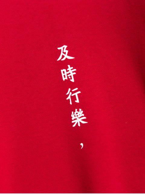 Einfarbige Chinesische Buchstabedruck Vlies Lässiges Sweatshirt - Rot 3XL Mobile