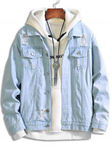 الصلبة اللون ممزق مزين الدينيم سترة - أزرق فاتح M