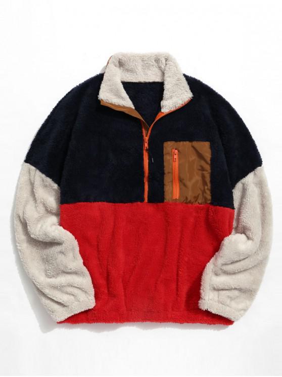 chic Quarter Zipper Color Spliced Fluffy Sweatshirt - MULTI-A 2XL