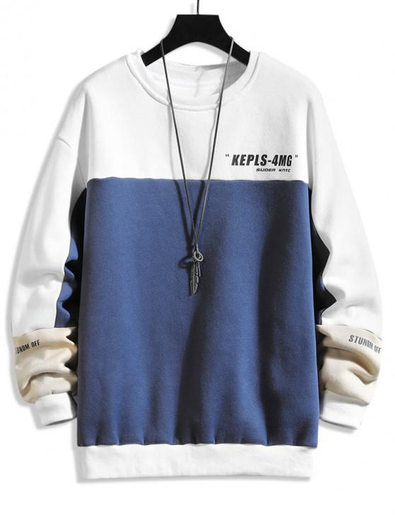 online Letter Print Colorblock Panel Fleece Sweatshirt - BLUE L