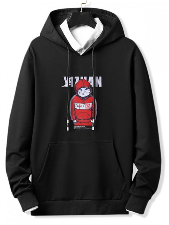 womens Cool Cat Letter Graphic Print Drawstring Hoodie - BLACK M