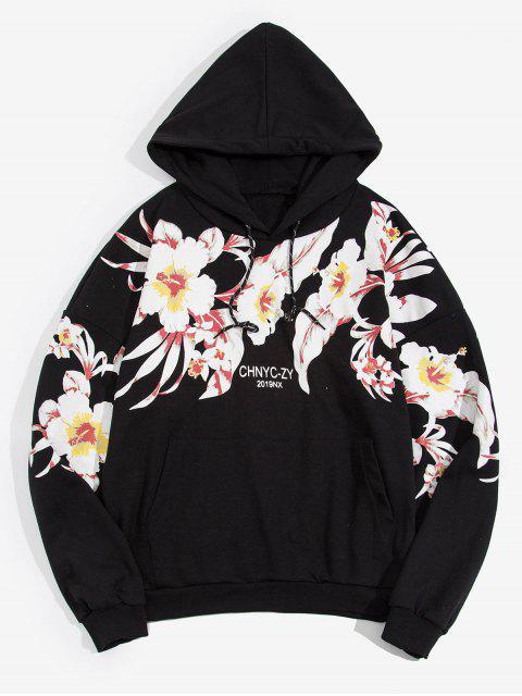 Impresa flor de bolsillo con capucha informal - Negro 4XL Mobile