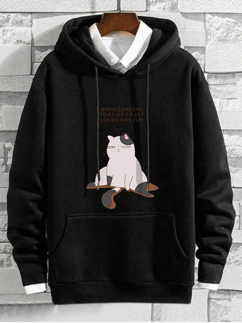 Carta Gato de la historieta divertida de impresión con capucha con cordón - Negro XL Mobile