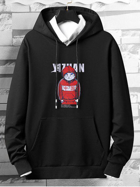 酷貓字母圖形打印抽繩連帽外套 - 黑色 M Mobile