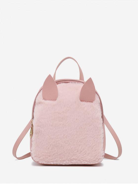 women's Cute Ear Fuzzy Mini Backpack - PIG PINK