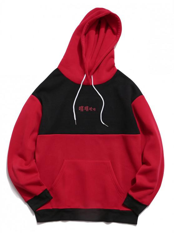 unique ZAFUL Laughing Characters Contrast Color Fleece Hoodie - RED M