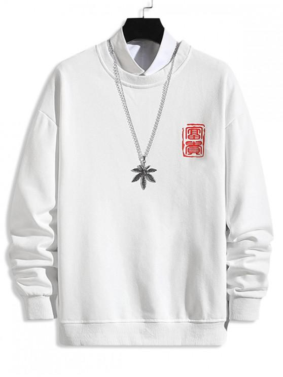 latest Chinese Slogan Letter Drop Shoulder Sweatshirt - WHITE L