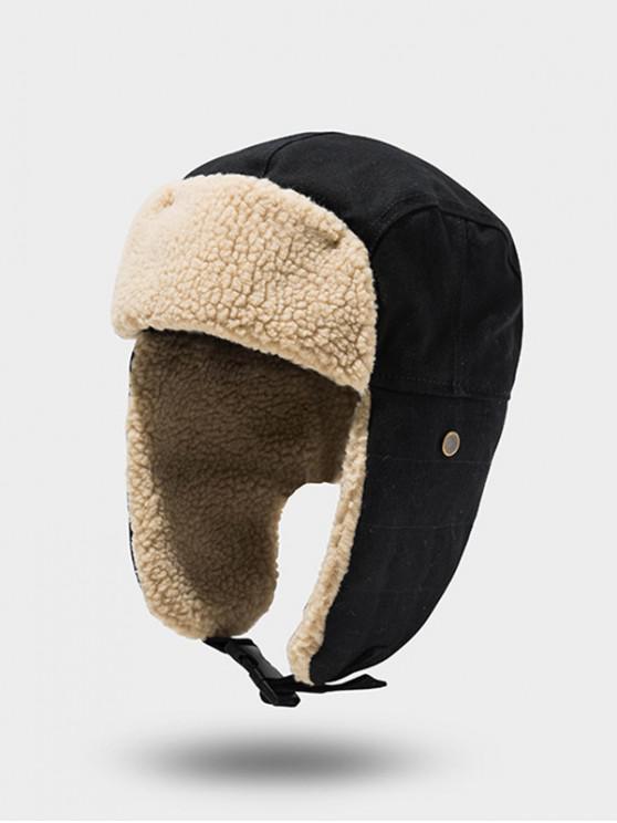 unique Outdoor Fleece Ear Trapper Hat - BLACK