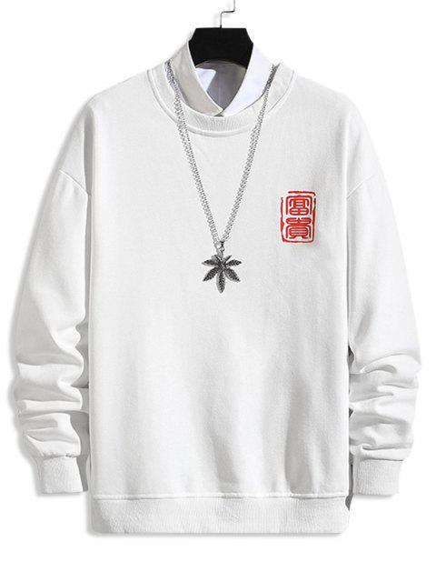 Chinesisches Slogan Buchstabe Drop Schulter Sweatshirt - Weiß S Mobile