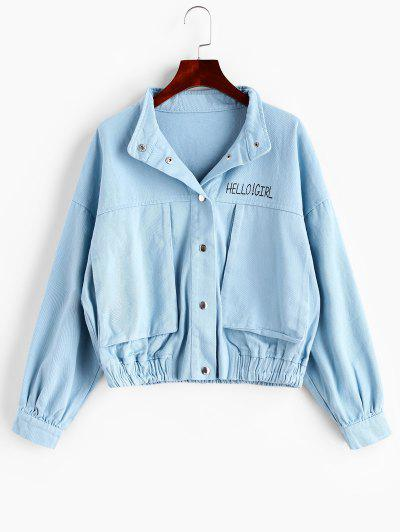 Letter Graphic Zippered Back Pompoms Pockets Jacket - Coral Blue