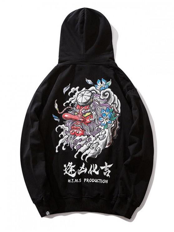 affordable Devil Chinese Letter Print Drawstring Hoodie - BLACK L
