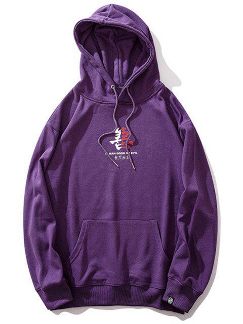 碎花邪惡信打印抽繩休閒帽衫 - 紫色 XL Mobile