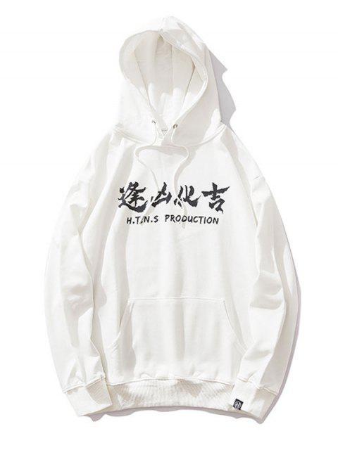Teufel Chinesisches Buchstabedruck Druck Kordelzug Hoodie - Weiß 2XL Mobile
