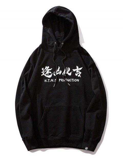 惡魔中國信打印抽繩連帽外套 - 黑色 L Mobile