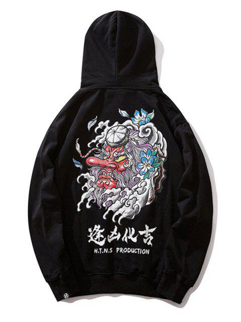 惡魔中國信打印抽繩連帽外套 - 黑色 XL Mobile