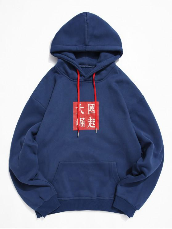 shop Chinese Letter Printed Pouch Pocket Hoodie - COBALT BLUE XL