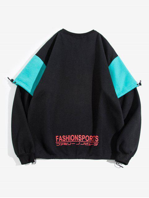 Buchstabe Grafikdruck Kontrast Künstliche Twinset Vlies Sweatshirt - Schwarz M Mobile