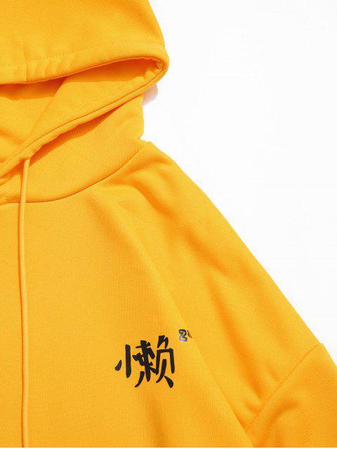 中國信打印袋鼠口袋連帽衫 - 蜜蜂黃色 L Mobile