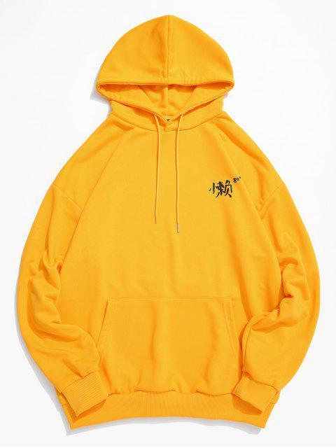 中國信打印袋鼠口袋連帽衫 - 蜜蜂黃色 S Mobile