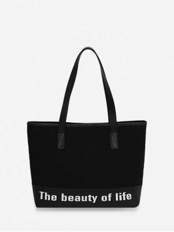 بريد إلكتروني طباعة سعة كبيرة حقيبة الكتف قماش - أسود