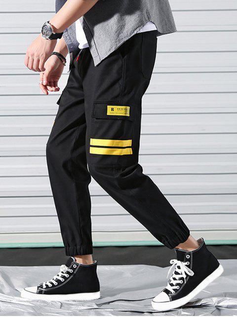 翼口袋條紋貼花抽繩短褲慢跑者 - 黃色 L Mobile
