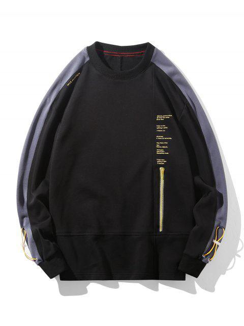 郵編口音字母文本上的肩運動衫 - 黑色 XL Mobile