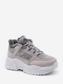 مزيج المواد الصوف عارضة أبي حذاء رياضة - اللون الرمادي الاتحاد الأوروبي 39