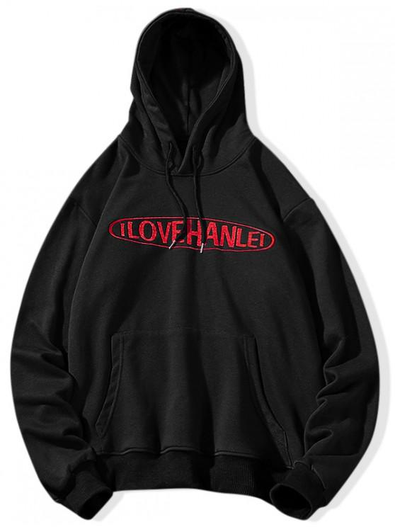 trendy Letter Embroidery Graphic Drawstring Hoodie - BLACK M