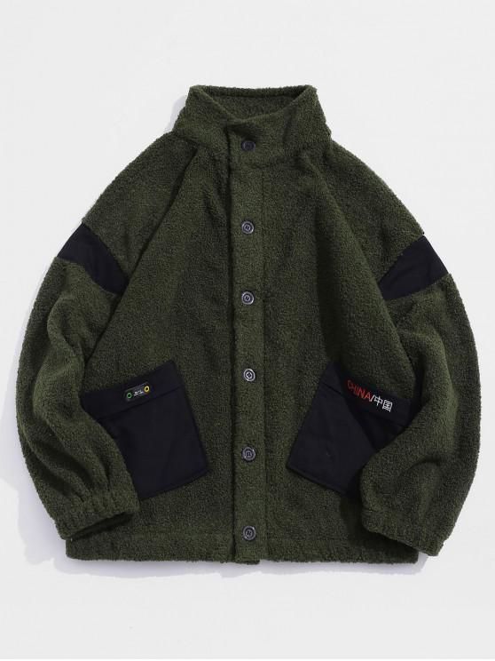 hot Letter Pocket Decorated Casual Fluffy Jacket - ARMY GREEN M
