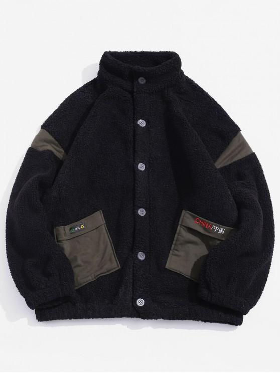 shop Letter Pocket Decorated Casual Fluffy Jacket - BLACK L