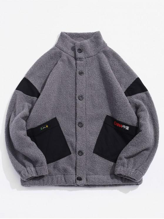 fashion Letter Pocket Decorated Casual Fluffy Jacket - GRAY CLOUD M