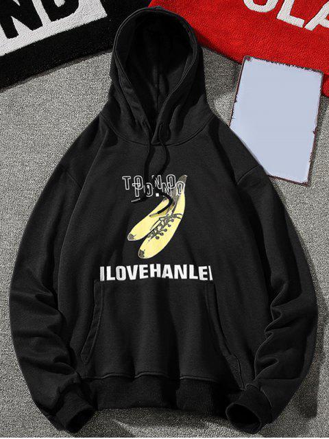 香蕉信打印休閒抽繩連帽外套 - 黑色 4XL Mobile