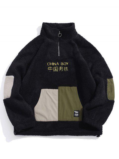 中國信繡蓬鬆夾克 - 黑色 M Mobile