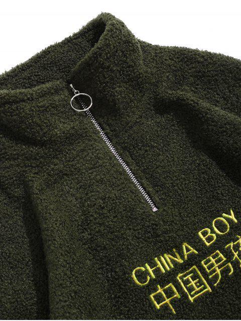 中國信繡蓬鬆夾克 - 軍綠色 2XL Mobile