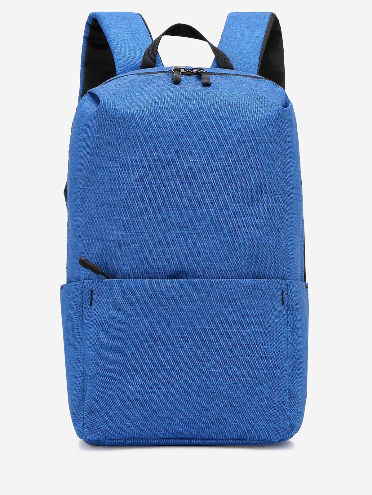 Plain Lightweight Nylon Travel Backpack