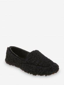عارضة الصلبة اللون زلة غامض في أحذية - أسود الاتحاد الأوروبي 37